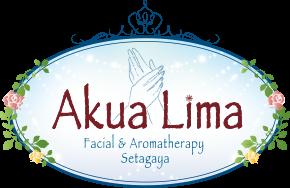 三軒茶屋にあるフェイシャルエステサロン Akua Lima アクアリマ|フェイシャル ボディートリートメント リフレクソロジー アロマセラピー